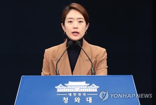 韓国青瓦台の高報道官(資料写真)=(聯合ニュース)