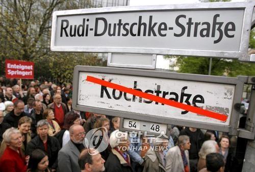 베를린 시내 루디 두치케 거리 명명