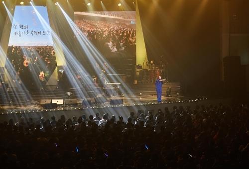 거미 '2018 전국투어 라이브'
