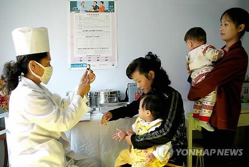 북한의 예방 접종