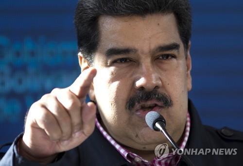 니콜라스 마두로 베네수엘라 대통령
