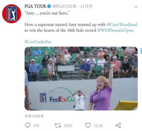 PGA 투어 소셜 미디어 화면 캡처