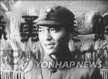 독립운동 시절 김원봉