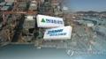 현대重그룹, 대우조선해양 품고 한국조선해양 출범