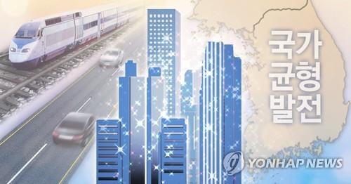 '지역발전위해 정부기관이 패키지 지원' 시범사업 11개 선정(CG)