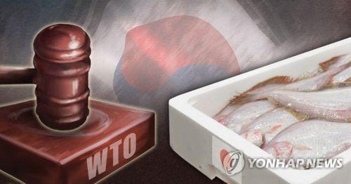 후쿠시마 수산물 수입금지 WTO 분쟁(PG)
