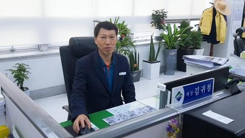 김귀철 보성군 농정계장