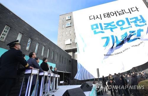 민주인권기념관으로 다시 태어나는 남영동 대공분실