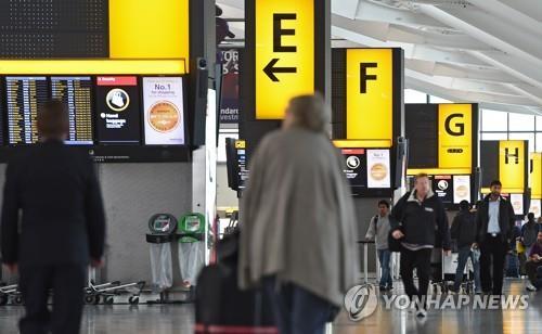 영국 런던의 히스로공항