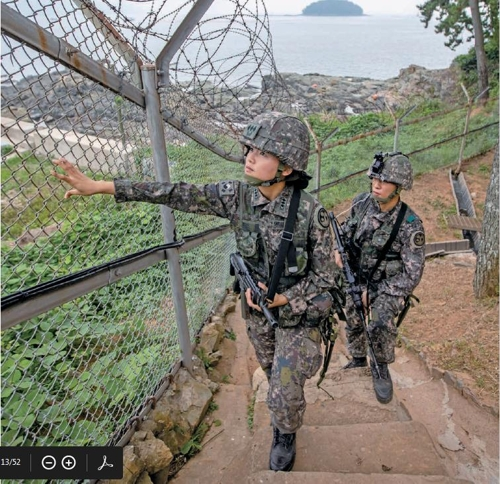 육군 최초 해안경계부대 여군 중대장 정희경 대위
