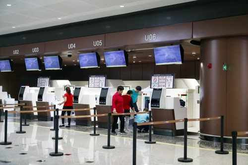 중국 다싱공항 셀프 체크인 창구