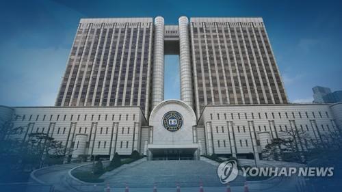 연합뉴스 : 연예 - cover