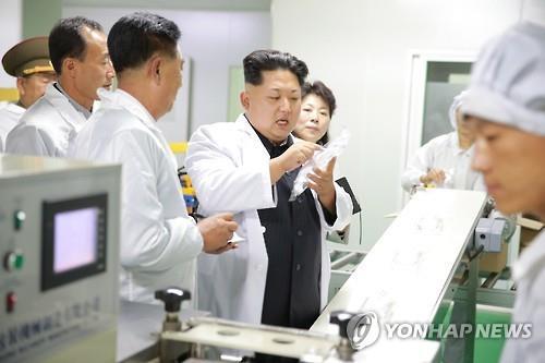 김정은, 정성제약공장 시찰