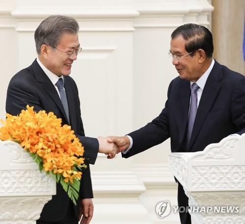 문재인 대통령과 캄보디아 훈센 총리
