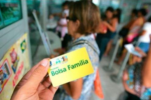 '보우사 파밀리아' 카드