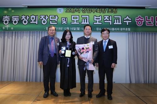 탑솔라그룹 오형식 회장, 전남대에 발전기금