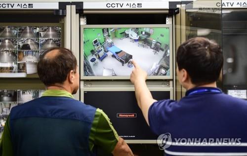 경기도의료원 안성병원 수술실 CCTV