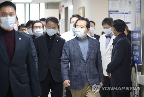 '신종 코로나바이러스' 대응 점검 나선 정세균 총리