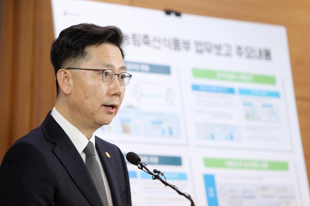2020년 업무보고 사전 브리핑하는 김현수 농림축산식품부 장관