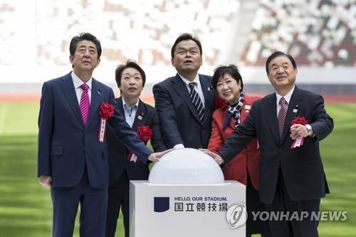 지난해 12월 열린 도쿄올림픽 주경기장 준공식에 참석한 아베 신조 총리(맨 왼쪽). 아베 총리 오른쪽(여성)은 하시모토 세이코 올림픽상과 고이케 유리코 도쿄도 지사. [연합뉴스 자료사진]