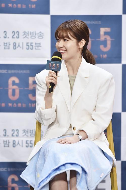 배우 남지현