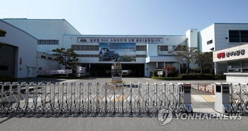지난달 휴업 당시 기아차 광주 2공장 모습