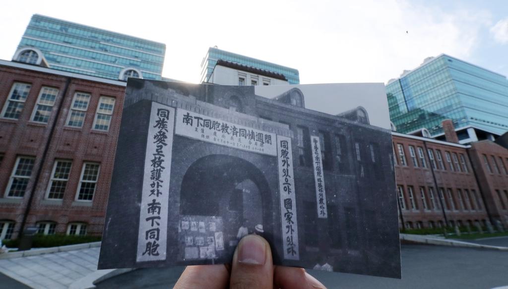 한국전쟁 당시 대한민국 컨트롤타워는 이곳.