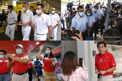 """싱가포르 총선 여야 정당들 """"승리를 위하여"""""""