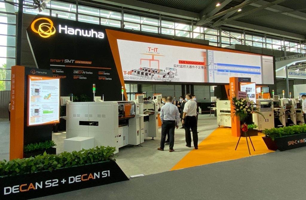 한화정밀기계, 네프콘 아시아 2020 참가