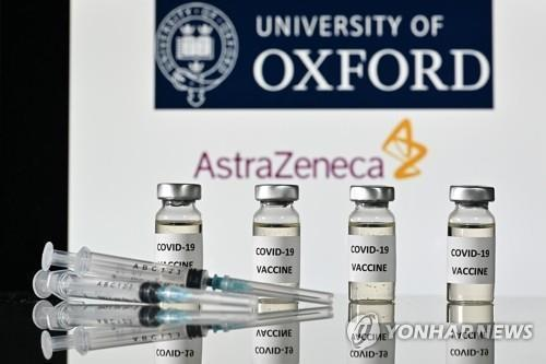인도 정부, 'AstraZeneca 백신 승인'… 최초의 지역 비상 사용