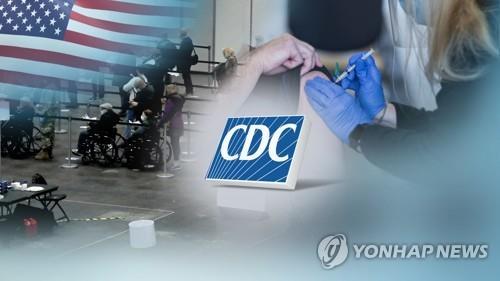 미 CDC, 백신 접종자 대상 마스크 지침 완화