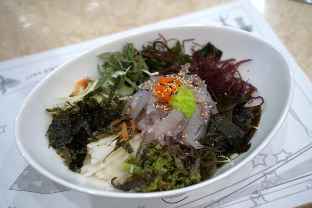 남해 '해초회덮밥'