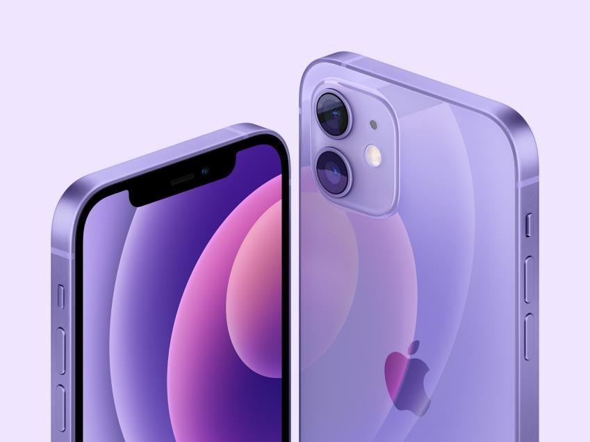아이폰으로 잃어버린 물건 찾는다…애플 '에어태그' 공개 - 5