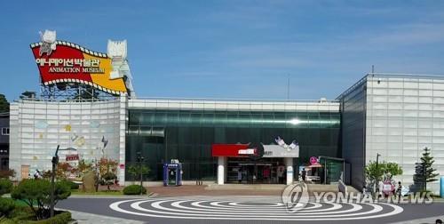 춘천 애니메이션 박물관
