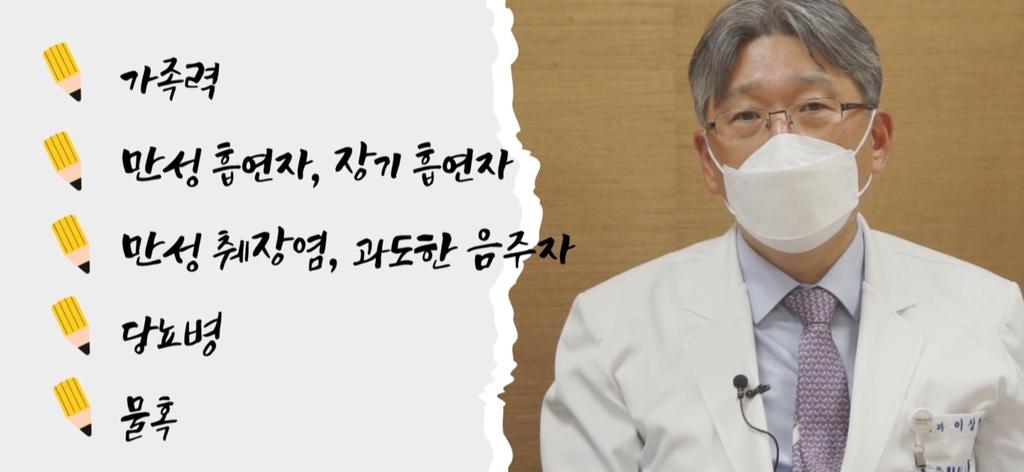 검사가 필요한 췌장암의 위험 요인 [김길원의 헬스노트]