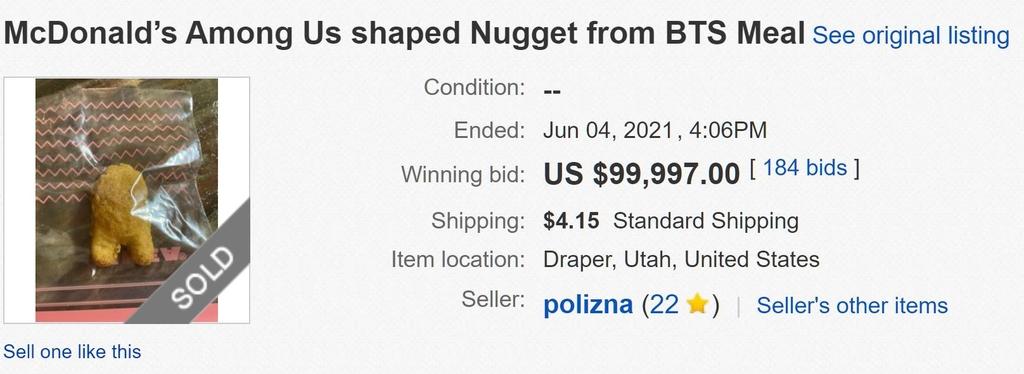 10만달러에 낙찰된 BTS 세트메뉴 맥너겟