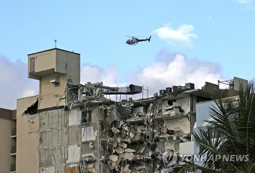 붕괴 사고가 난 플로리다주 마이애미데이드카운티 서프사이드의 아파트 [AFP=연합뉴스]