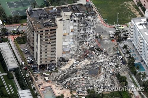 붕괴한 미 플로리다주 아파트