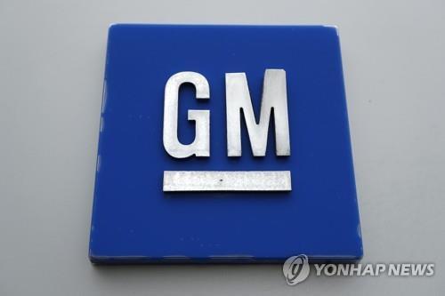 GM 로고 [AP=연합뉴스 자료사진]
