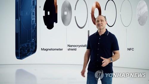 지난해 10월 애플이 '아이폰 12'를 발표하는 행사에서 자석을 이용한 무선충전 기능인 '맥세이프'를 소개하고 있다. [EPA=연합뉴스 자료사진]