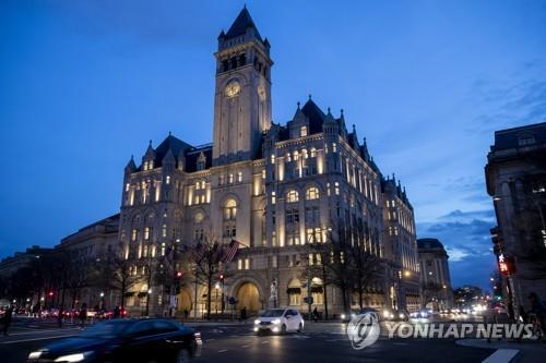 워싱턴DC 트럼프 인터내셔널 호텔 모습