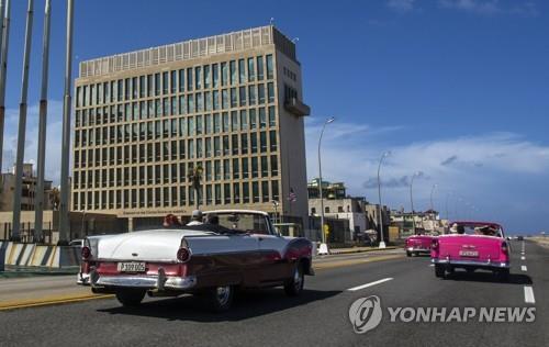 주쿠바 미국 대사관