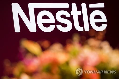 스위스의 다국적 식품회사 네슬레 로고