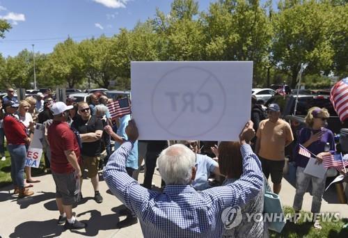 지난 5월 CRT 교육에 반대하는 시위대 모습 [AP=연합뉴스]