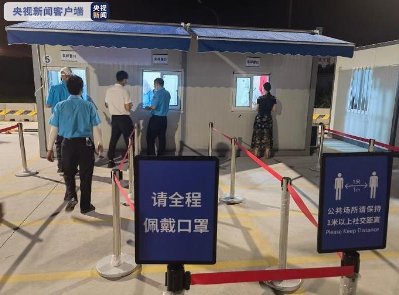 중국 상하이 푸둥(浦東) 국제공항 노동자 대상 코로나19 핵산검사