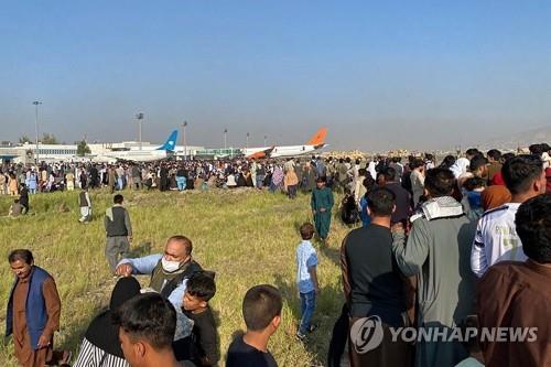 아프간 탈출 위해 카불 공항에 몰려든 시민들