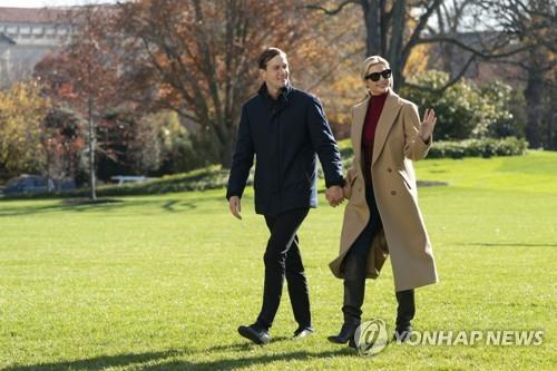 트럼프 장녀 이방카(왼쪽)와 사위 쿠슈너