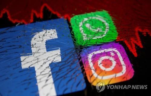 페이스북과 인스타그램, 왓츠앱 로고.[로이터=연합뉴스 자료사진]