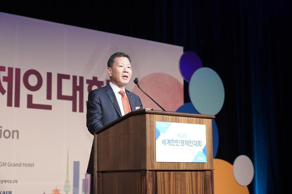 제24차 세계한인경제인대회에서 개회사 하는 하용화 회장
