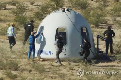 지상에 착륙한 블루 오리진 유인 캡슐
